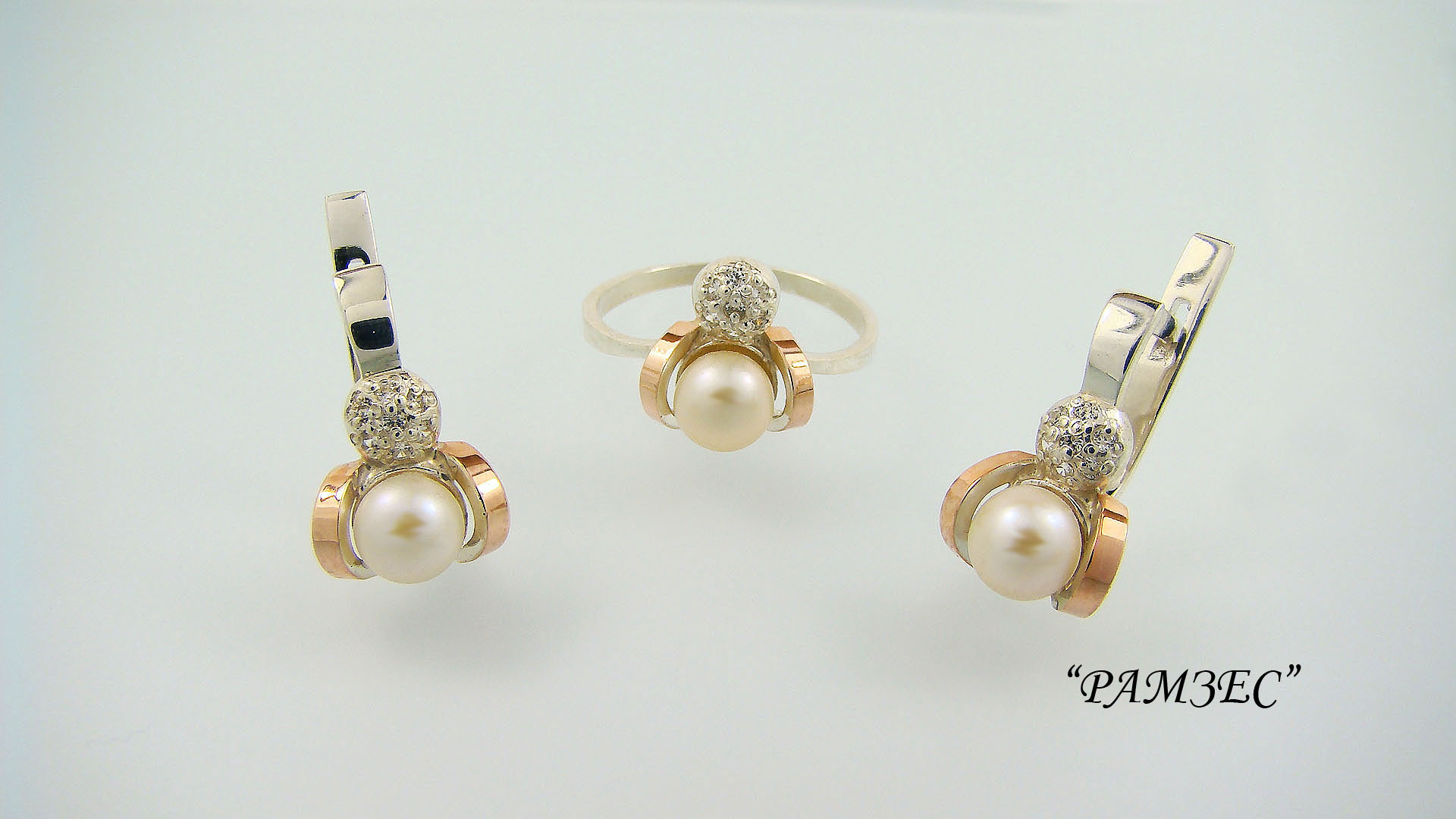 jewelry_good_origin